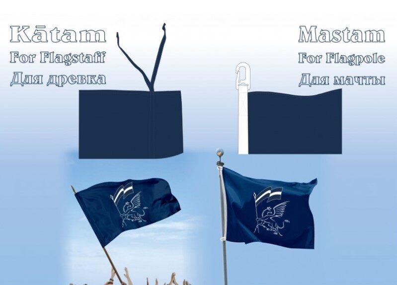 Latvijas valsts karogs