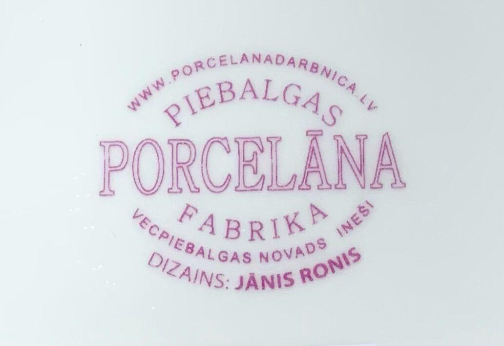 Piebalgas porcelāns - vāze 1